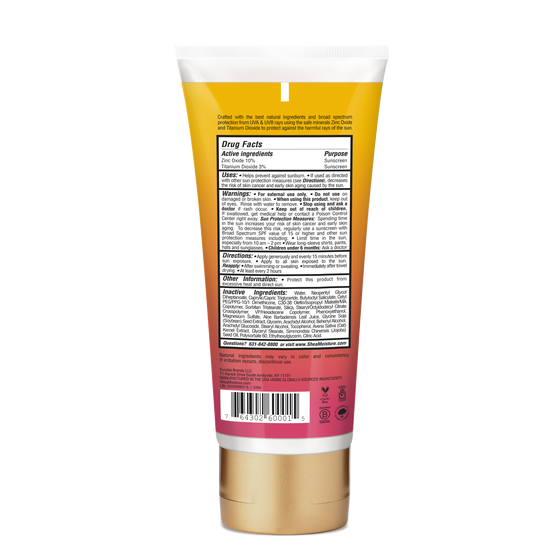Vitamin E & Jojoba Seed Oil Mineral Body Cream