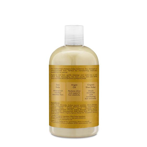 Raw Shea Butter Moisture Retention Shampoo