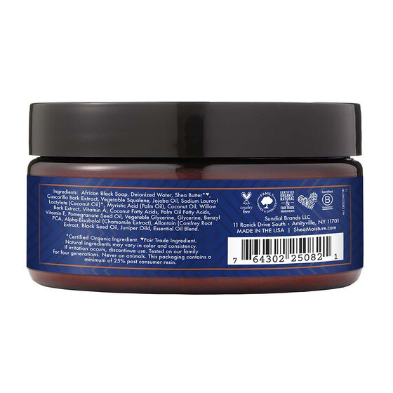African Black Soap & Shea Butter Shave Butter Crème