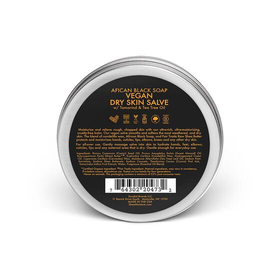 African Black Soap Dry Skin Vegan Salve w/ Tamarind & Tea Tree Oil